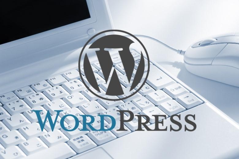 エックスサーバーでWordPressをインストールする方法を画像付きで説明します♪