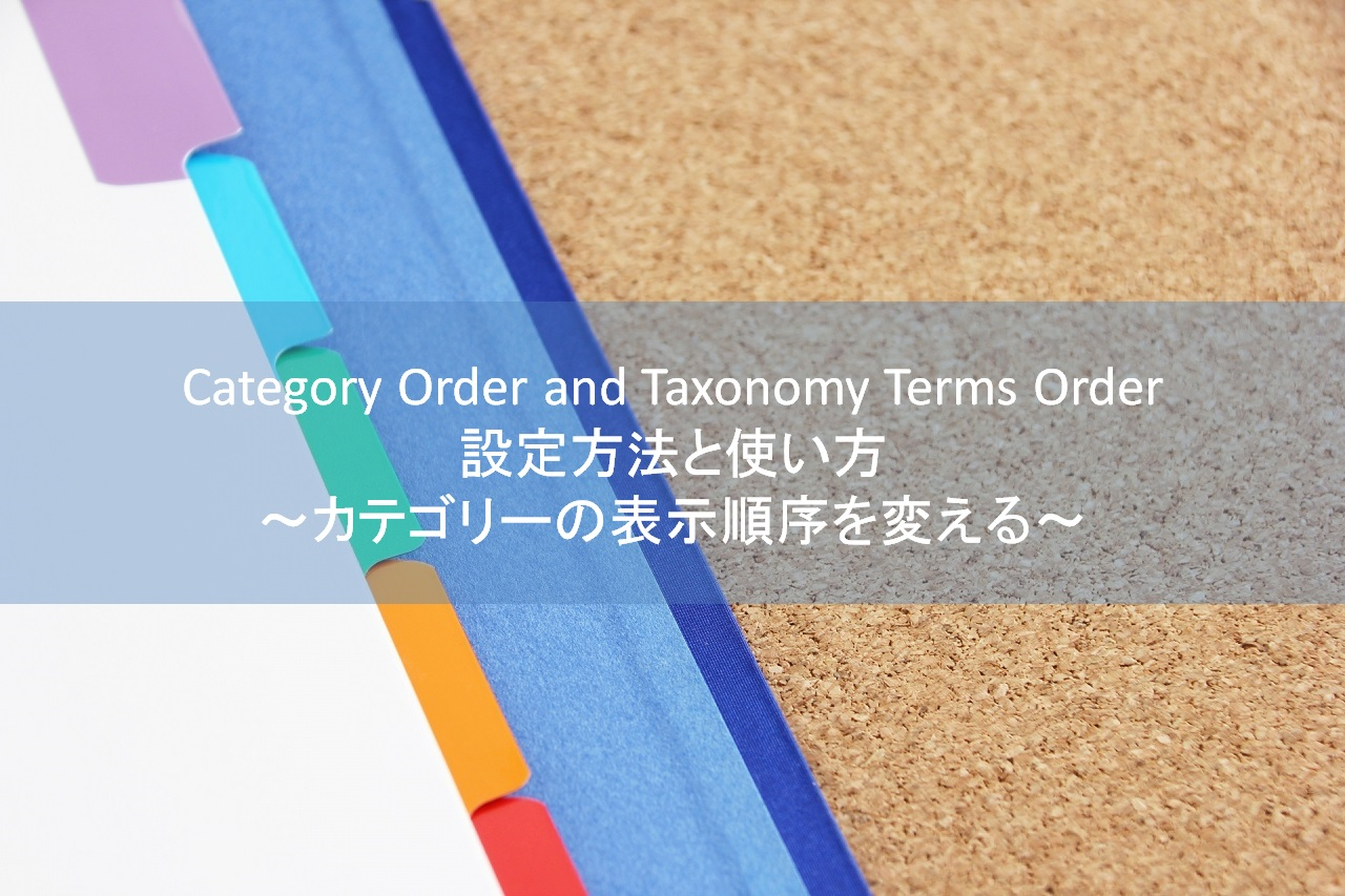 Category_Order