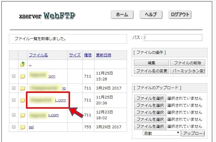 WebFTP